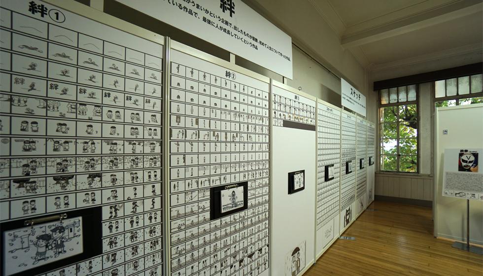 京都国際映画祭7