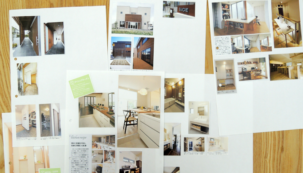 建築家の住宅,栗東の家,施主住まいのイメージ