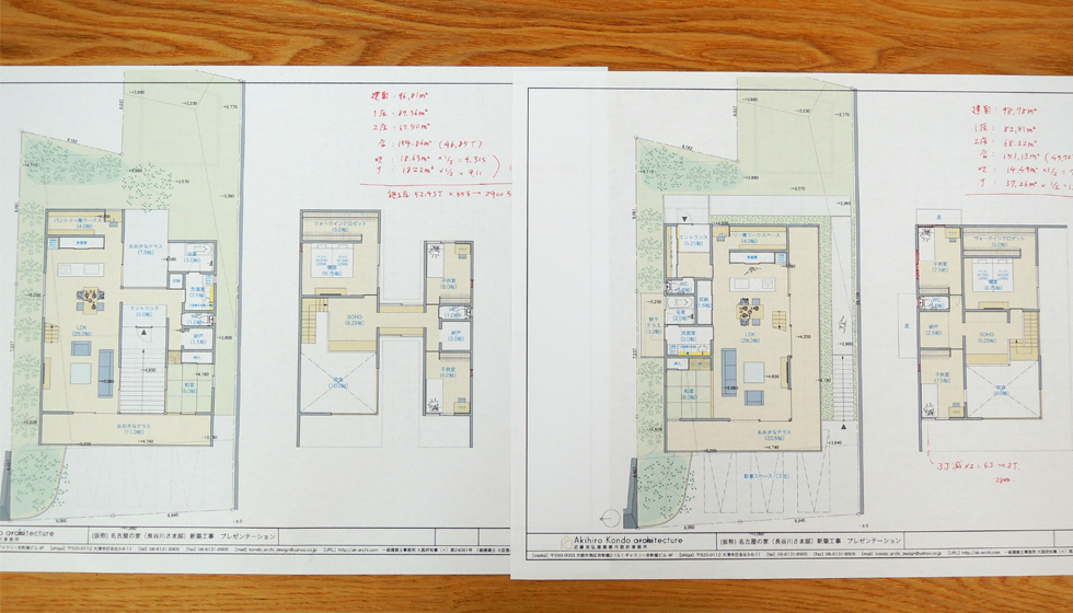 考えに考えたプラン,愛知県名古屋市,建築家の家