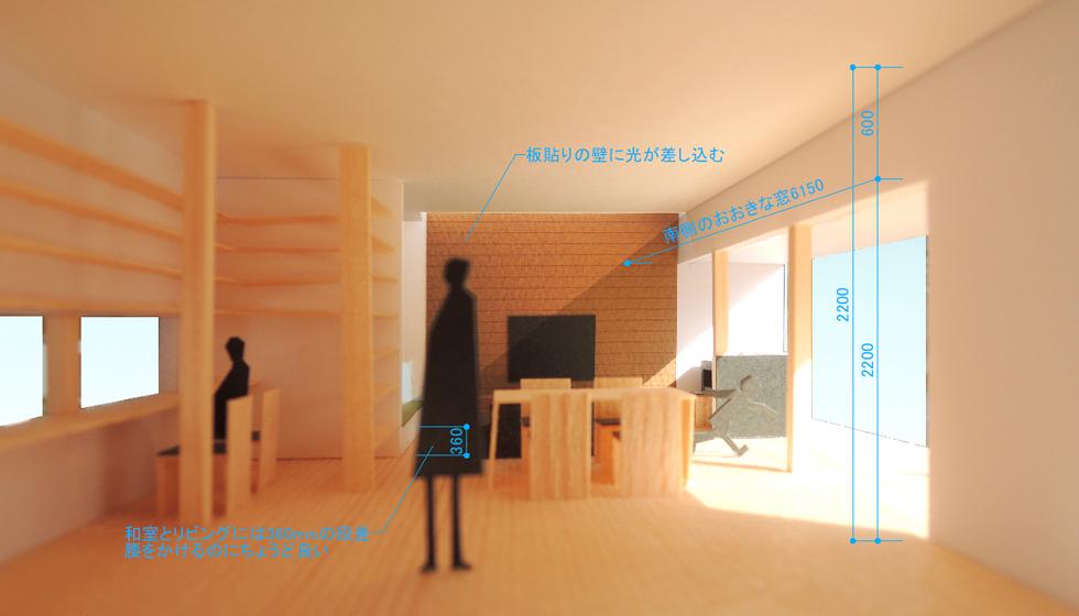 兵庫県揖保郡太子町の家_検討模型