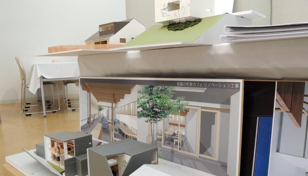 建築家相談会_滋賀県栗東市