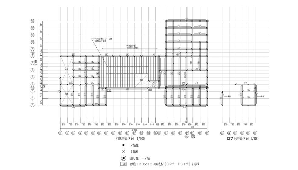 構造図_吹田の家