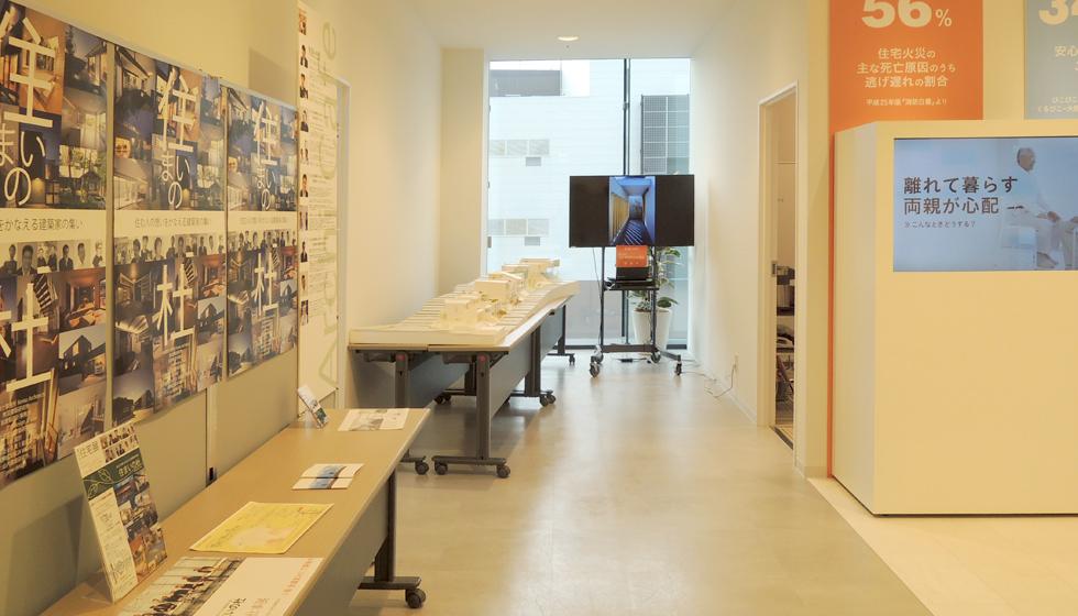 設計事務所の仕事展