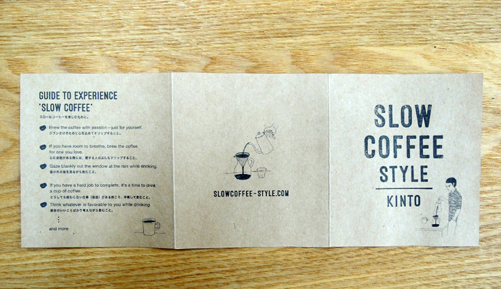 コーヒータイムのコピー