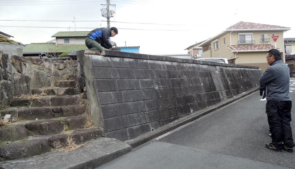 擁壁調査_狭山の家