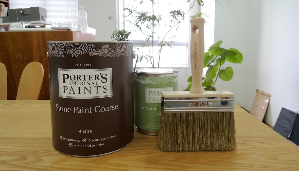 DIY塗装_美しい塗装