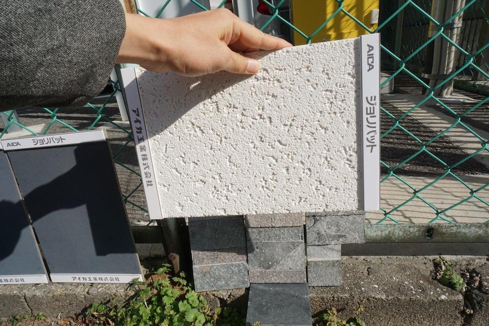 素材の確認,建築家,住宅設計,高級注文住宅,大阪,京都