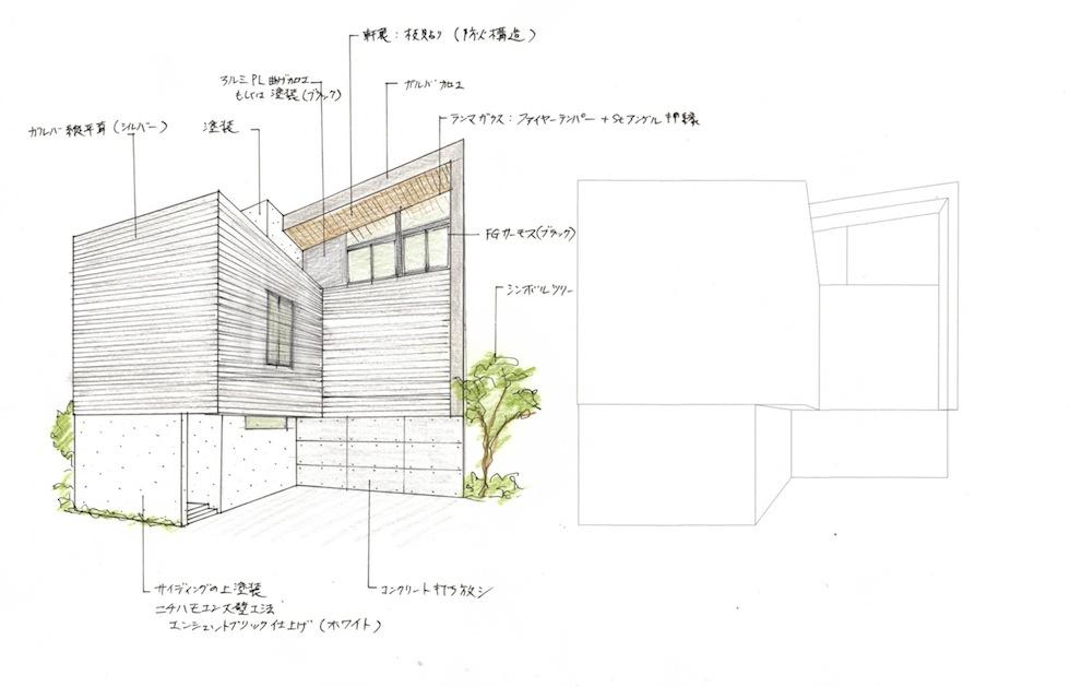 高級注文住宅,大阪,吹田,藤が丘,外観デザイン,建築家,設計事務所