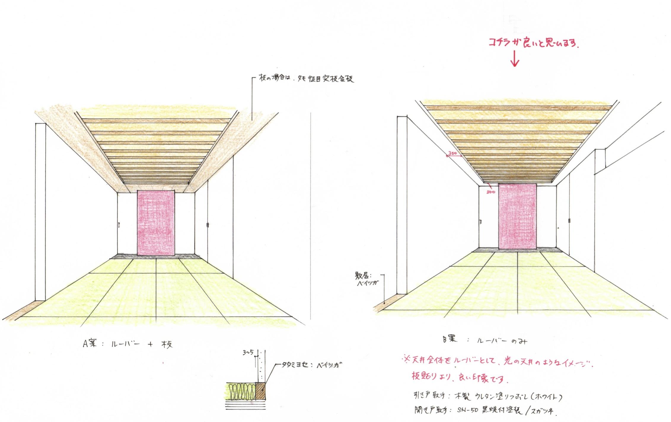 高級注文住宅設計事務所建築家大阪京都和室デザイン
