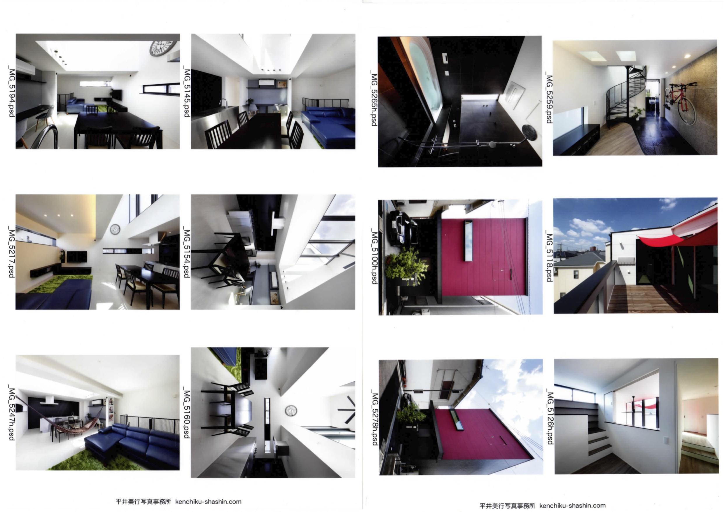 建築家,デザイン,店舗付き住宅,美容室,設計事務所,高級注文住宅,大阪,京都,神戸,インテリアパース,竣工写真