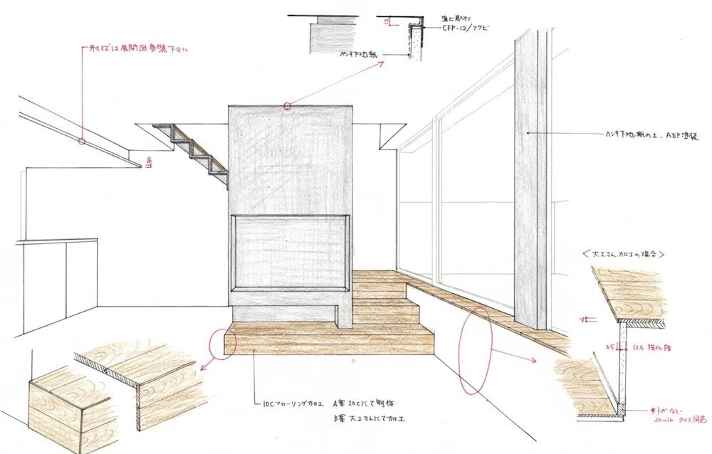 リビング廻り,建築家,施工打ち合わせ,大阪,京都,神戸,高級注文住宅設計