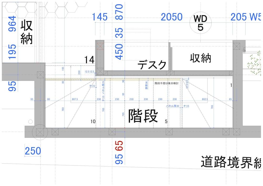 階段詳細,建築家,デザイン,高級注文住宅,設計,京都,大阪,滋賀,神戸,ヘアサロン併用住宅