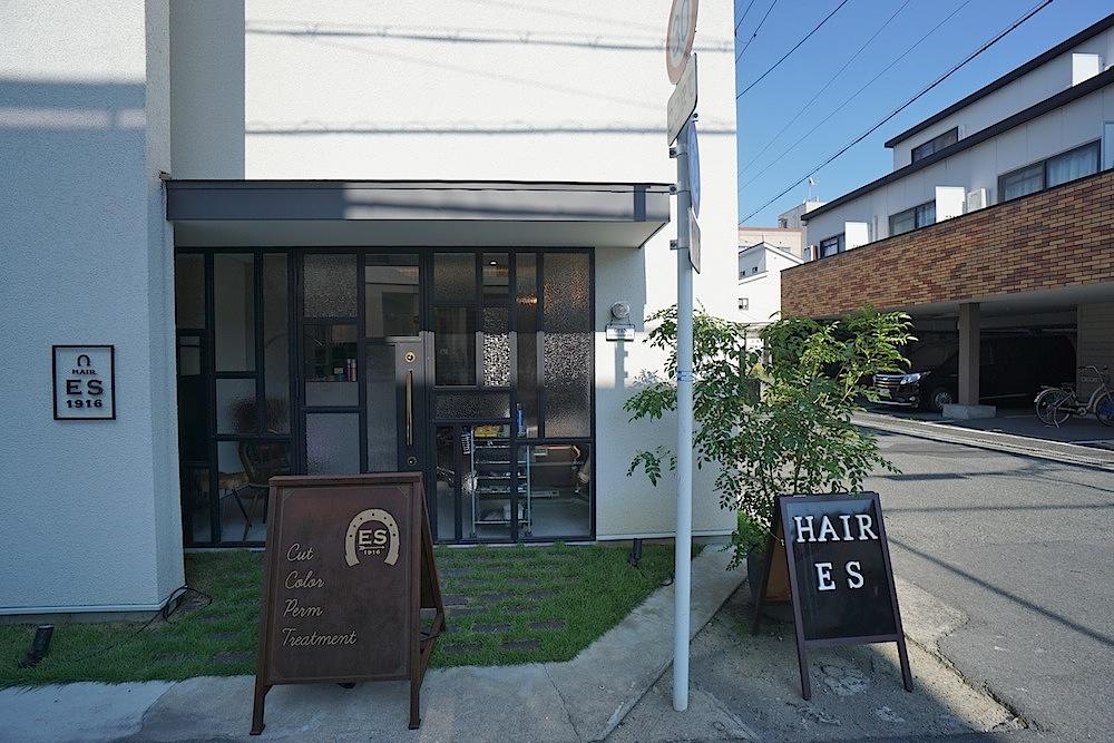 ヘアサロン,ES1916,摂津富田,建築家デザイン
