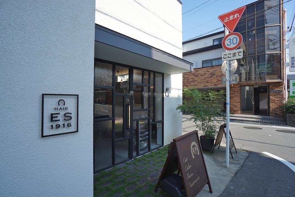 建築家,高級注文住宅設計,高槻,へアサロン併用住宅,大阪,神戸,EShair1916
