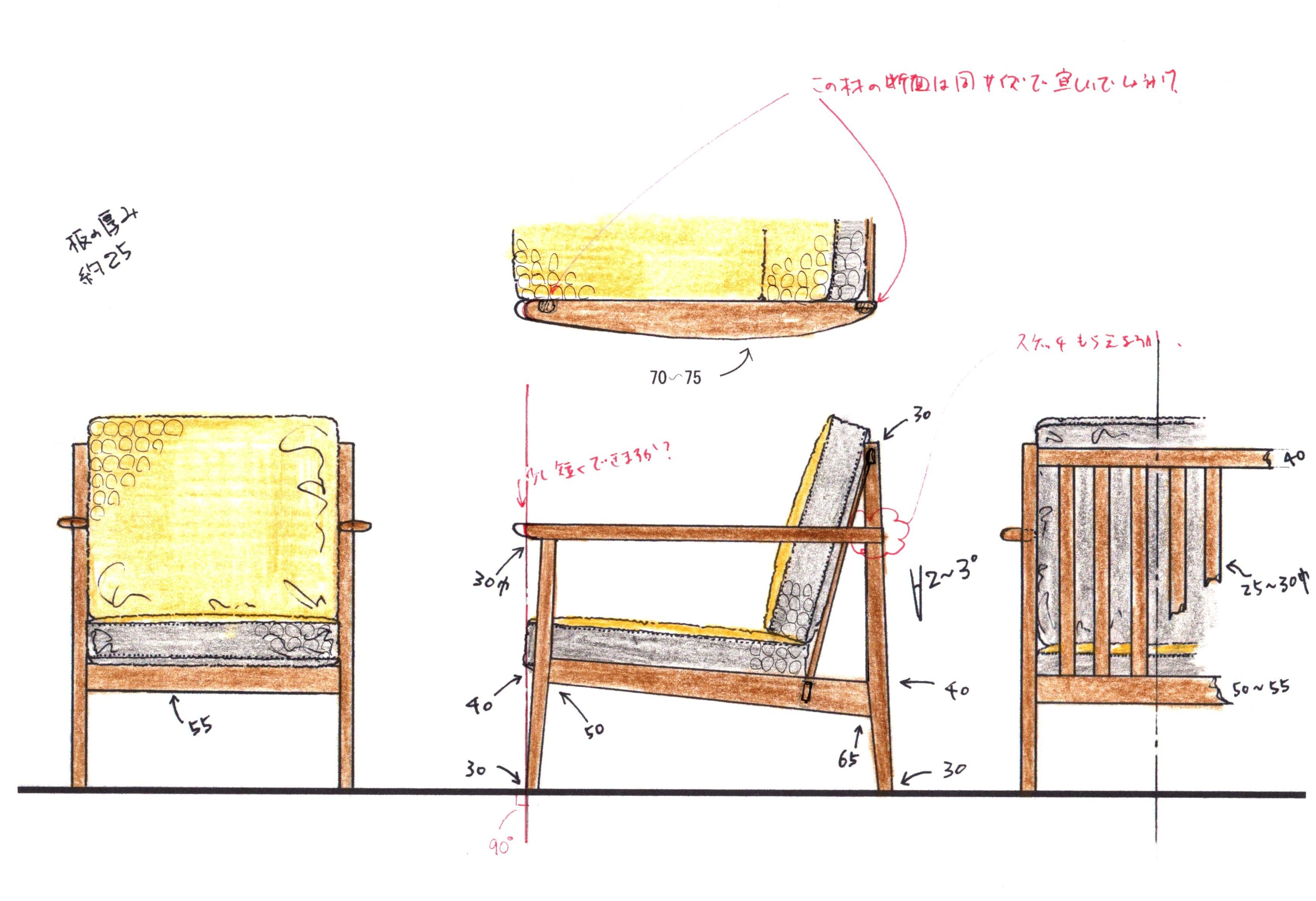 建築家の家具,ソファ,高級注文住宅設計,ミナペルホネン,タンバリン