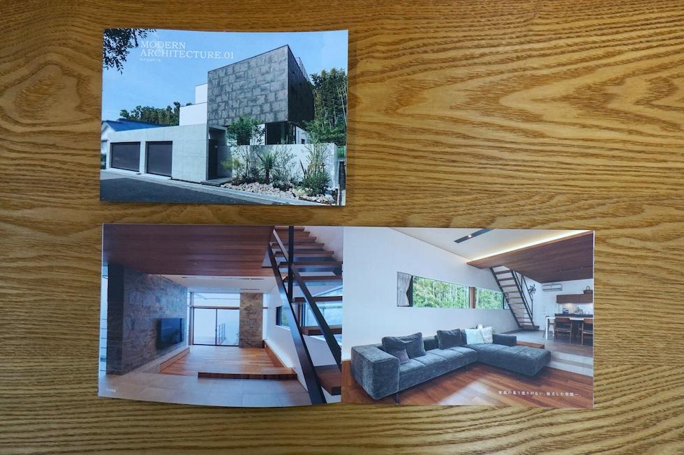 パンフレット,大阪,設計事務所,北摂,高級注文住宅設計,新千里南町,建築家,注文住宅設計